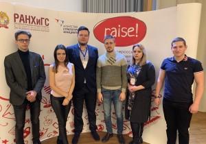 СЗИУ РАНХиГС принял участие во Всероссийском акселераторе социальных инициатив RAISE