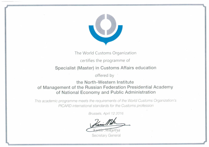 Сертификат FTAIB
