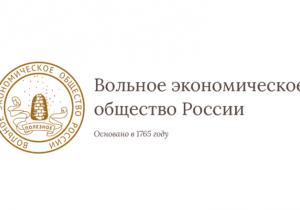 Учебник учёных СЗИУ РАНХиГС – лауреат премии «Экономическая книга года – 2020»